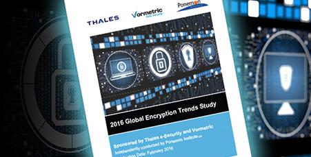 Глобальное тенденции рынка шифрования за 2016 год.